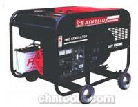 日本国际久保IMC汽油发电机ATH-1110E